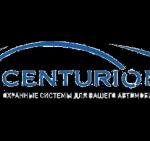 ремонт centurion